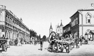 объявления Полтава, работа Полтава, недвижимость Полтава