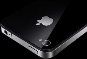 скачать программы для iphone